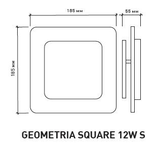 Светодиодный светильник бра Geometria square 12W S-185-WHITE-220-IP44 DOUBLE Maysun Astrella Estares